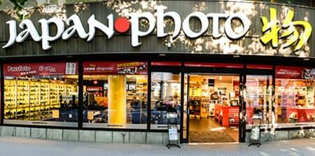 Japan Photo Norge butik indgang Reference